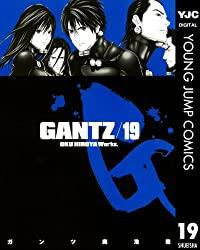 オニ星人を撃破!高得点で仲間を蘇らせ、玄野がゲームから解放される『GANTZ』19巻【ネタバレ注意】
