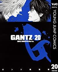 バンパイアたちによる襲撃、和泉そして玄野までもが死亡…『GANTZ』20巻【ネタバレ注意】