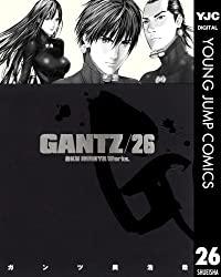 終末が迫るなか最後のゲームが始まる!世界も苦戦する最高難度『GANTZ』26巻【ネタバレ注意】