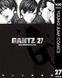 全てのゲームが終了、そしてカタストロフィを迎える…『GANTZ』27巻【ネタバレ注意】