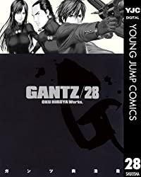 巨人に蹂躙される地球、人類の反撃なるか『GANTZ』28巻【ネタバレ注意】