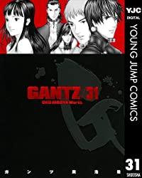 同志を募り、人類解放のための戦いが始まる『GANTZ』31巻【ネタバレ注意】