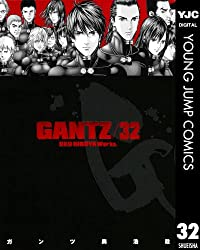 戦いはさらに激化、囚われた人類は生き残ることができるのか…『GANTZ』32巻【ネタバレ注意】