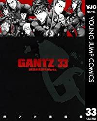 異形の生物たちとの死闘、玄野は多恵と感動の再会『GANTZ』33巻【ネタバレ注意】
