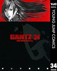 レイカの死、そして巨大兵器と巨大メカの大規模戦闘が始まる『GANTZ』34巻【ネタバレ注意】