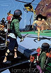 高層ビルに全員集結、ビル内各所で激しい攻防が勃発『アイアムアヒーロー』20巻【ネタバレ注意】
