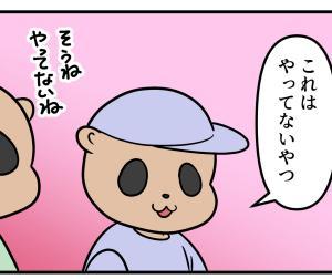 【ダイの大冒険】9話「ひとかけらの勇気」感想
