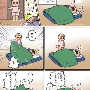 二度寝したい母VS許さない娘