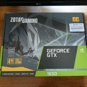ライトゲーマにおススメ!GTX1650 GDDR6をレビュー