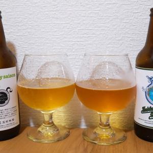 志賀高原ビール bramley saisonとIndian Summer Saisonを飲み比べてみました。