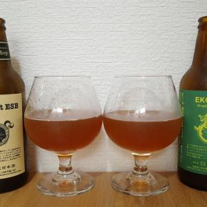 志賀高原ビール EKG ESBとHarvest ESBを飲み比べてみました。