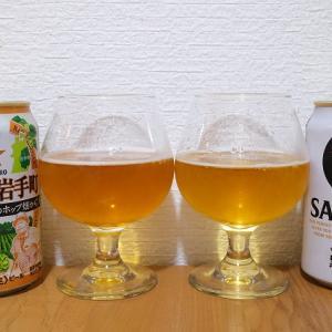 サッポロビール 三浦さん親子のホップ畑からと黒ラベルを飲み比べてみました。