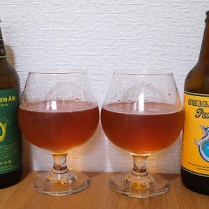 志賀高原ビール Cascade Pale Aleと志賀高原ペールエールを飲み比べてみました。