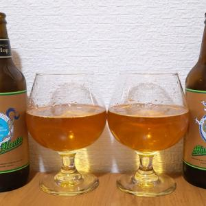 志賀高原ビール通常のとフレッシュホップのミヤマブロンドを飲み比べてみました。