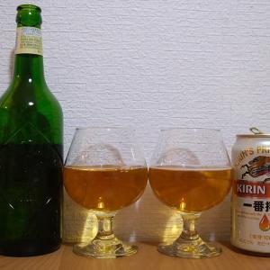 キリンビールの一番搾りとハートランドを飲み比べてみました。