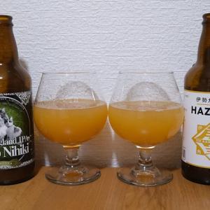 伊勢角屋麦酒のHAZY IPAとねこにひきを飲み比べてみました。