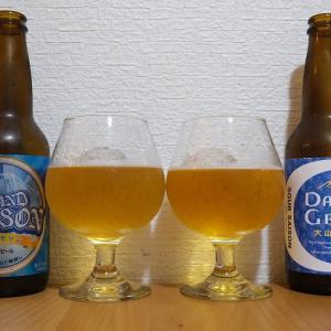 大山Gビール グランセゾンと大山讃夏を飲み比べてみました。