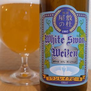 スワンレイクビール ホワイト スワン ヴァイツェン