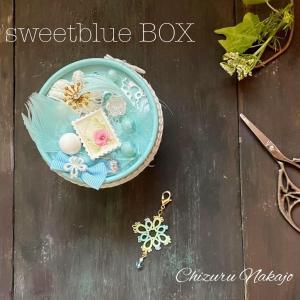SweetBlue BOX販売品のご紹介と今日の私。