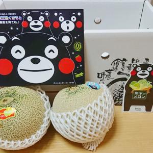 熊本メロン 食べ比べ