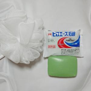 薬用 ピロエース石鹸