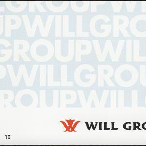ウィルグループから株主優待が到着