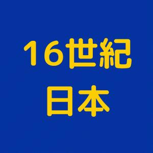 江戸時代の日本とフィリピン 日本人のフィリピン移住は16世紀から