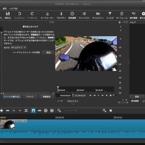 Ubuntu Mate 20.04.1 LTSへShotcutを入れて動画編集に挑戦 !
