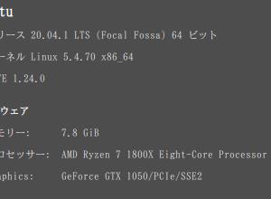Ubuntu 20.04.1 LTSへカーネル5.4.71を入れました !
