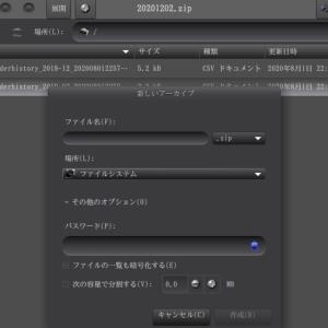 Ubuntu Mate 20.04.1 LTSでの圧縮ツール(GUI)は?