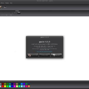 Ubuntuで使えるペイントアプリ