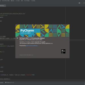 Pythonの開発環境「PyCharm」は慣れると便利 !