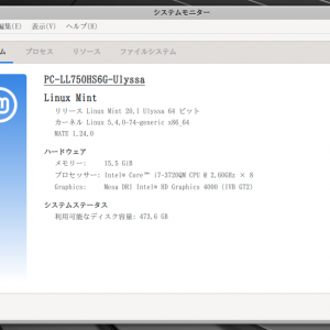 Linux Mint 20.1 Ulyssa MATE版を使い始めました