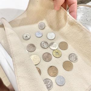 お金さんありがとう!小銭の浄化法
