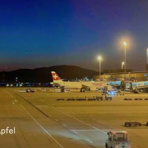 チューリッヒ空港(日本一時帰国 2021年秋)