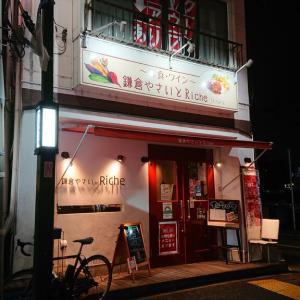 """""""ぷりっぷりオードブルが美味""""鎌倉やさいとRicheがテイクアウト開始!"""