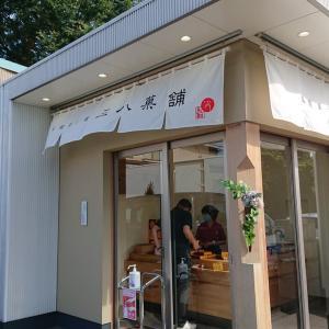 """佐須町にある三八菓舗の""""札幌タイムズスクエア""""を食べてみた!"""
