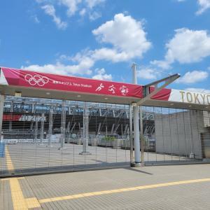 東京2020オリンピック開催!今日の東京スタジアムの様子を見てきた