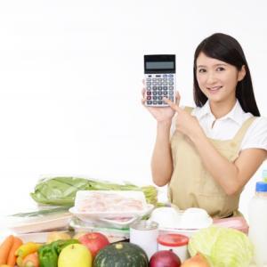 目標である食費2万円は達成したか【9月25日‐10月24日】