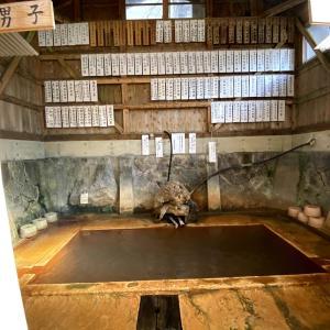 亀の湯 八町温泉共同浴場 金山町(福島県)