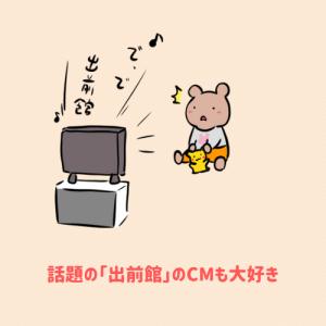 赤ちゃんとCM