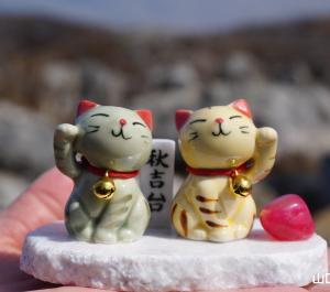 秋吉台の招き猫
