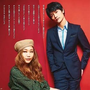 三浦春馬さんとJUJUさんの関係(2)