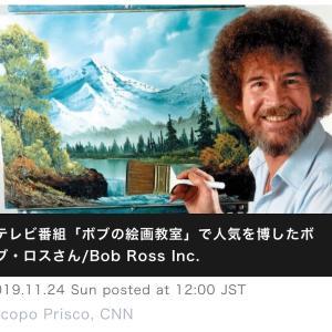 ホームセンターの缶スプレーでスプレーアート!ボブに憧れて風景画