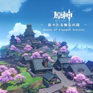 【原神】稲妻は日本モチーフのわりに紫色の似たり寄ったりの景色ばかりでつまらん