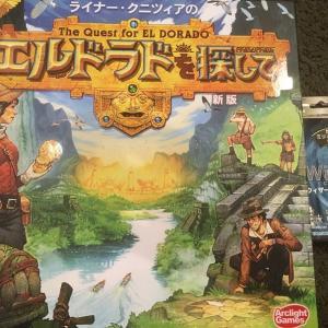 6歳長男とのボードゲーム(Wizard,エルドラドを探して)(子供とボードゲーム)