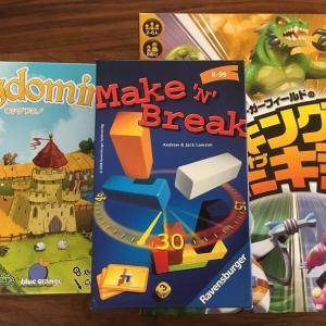 6歳長男とのボードゲーム(キングドミノ,メイクンブレイク,キング・オブ・トーキョー)(子供とボードゲーム)