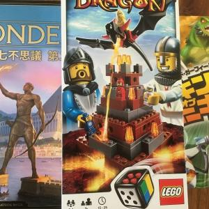 6歳長男とのボードゲーム(キング・オブ・トーキョー,世界の七不思議,LAVA DRAGON)(子供とボードゲーム)