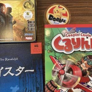 6歳長男とのボードゲーム(くるりんパニックリターンズ,ガイスター,世界の七不思議:デュエル,ポケモンドブル)(子供とボードゲーム)