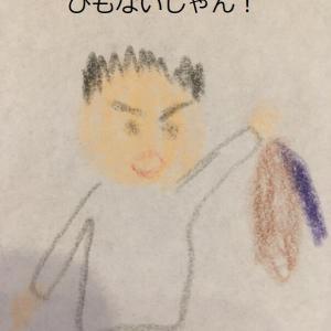 100日(育休100日目)